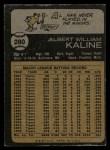 1973 Topps #280   Al Kaline Back Thumbnail