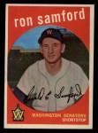1959 Topps #242  Ron Samford  Front Thumbnail