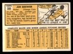 1963 Topps #309   Jim Brewer Back Thumbnail