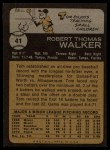 1973 Topps #41   Tom Walker Back Thumbnail