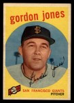 1959 Topps #458  Gordon Jones  Front Thumbnail