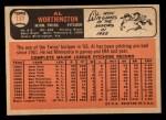 1966 #181  Al Worthington  Back Thumbnail