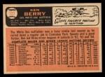 1966 Topps #127  Ken Berry  Back Thumbnail