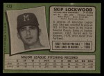 1971 Topps #433   Skip Lockwood Back Thumbnail