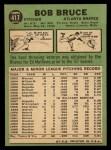 1967 Topps #417 ERR Bob Bruce  Back Thumbnail
