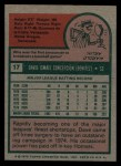 1975 Topps #17   Dave Concepcion Back Thumbnail