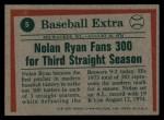 1975 Topps #5  Ryan Fans 300 - 3rd Year in Row  -  Nolan Ryan Back Thumbnail