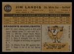 1960 Topps #550   Jim Landis Back Thumbnail