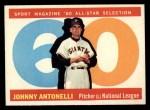 1960 Topps #572  All-Star  -  Johnny Antonelli Front Thumbnail