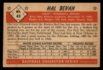 1953 Bowman Black and White #43 ERR  Hal Bevan   BW Back Thumbnail