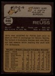 1973 Topps #446   Jerry Reuss Back Thumbnail