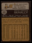 1973 Topps #600  Dave McNally  Back Thumbnail