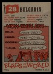 1956 Topps Flags of the World #28  Bulgaria  Back Thumbnail