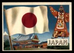 1956 Topps Flags of the World #36   Japan Front Thumbnail