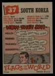 1956 Topps Flags of the World #37  South Korea  Back Thumbnail