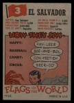 1956 Topps Flags of the World #3  El Salvador  Back Thumbnail