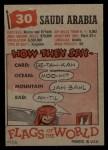 1956 Topps Flags of the World #30   Saudi Arabia Back Thumbnail