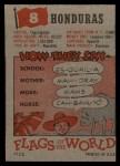 1956 Topps Flags of the World #8  Honduras  Back Thumbnail