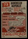 1956 #73   Dominican Republic Back Thumbnail