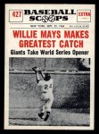 1961 Nu-Card Scoops #427  Greatest catch  -   Willie Mays Front Thumbnail