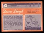 1970 Topps #21   Dave Lloyd Back Thumbnail