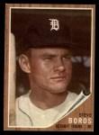 1962 Topps #62   Steve Boros Front Thumbnail