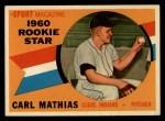 1960 Topps #139  Rookie Stars  -  Carl Mathias Front Thumbnail