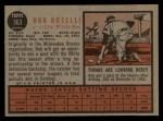 1962 Topps #363   Bob Roselli Back Thumbnail