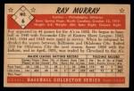 1953 Bowman Black and White #6  Ray Murray  Back Thumbnail