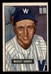 1951 Bowman #311  Mickey Harris  Front Thumbnail