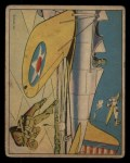 1941 Gum Inc. Uncle Sam Home Defense #39  Use Of The Chute  Front Thumbnail
