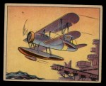 1941 Gum Inc. Uncle Sam Home Defense #67  Catapult Take-Off  Front Thumbnail