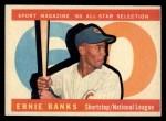 1960 Topps #560  All-Star  -  Ernie Banks Front Thumbnail