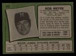 1971 Topps #456  Bob Meyer  Back Thumbnail