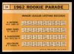 1963 Topps #54 ERR 1962 Rookie Stars  -  Nelson Matthews / Harry Fanok / Jack Cullen / Dave DeBusschere Back Thumbnail