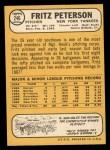 1968 Topps #246  Fritz Peterson  Back Thumbnail
