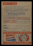 1958 Topps #0   Contest Card Back Thumbnail