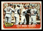 1965 Topps #136   -  Tim McCarver / Bill White / Dick Groat / Mike Shannon 1964 World Series - Game #5 - 10th Inning Triumph Front Thumbnail