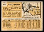 1963 Topps #413 A  Jerry Walker Back Thumbnail