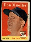 1958 Topps #253   Don Mueller Front Thumbnail