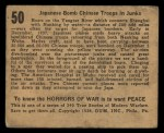 1938 Gum Inc. Horrors of War #50  Japanese Bomb Chinese Troops in Junks  Back Thumbnail