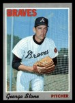 1970 Topps #122   George Stone Front Thumbnail