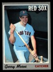 1970 Topps #104  Gerry Moses  Front Thumbnail