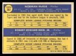1970 Topps #207  Tigers Rookies  -  Norman McRae / Bob Reed Back Thumbnail