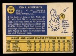 1970 Topps #430  Andy Messersmith  Back Thumbnail