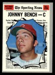 1970 Topps #464  All-Star  -  Johnny Bench Front Thumbnail