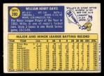 1970 Topps #390   Willie Davis Back Thumbnail