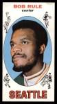 1969 Topps #30   Bob Rule Front Thumbnail