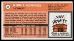 1970 Topps #42  Howie Komives   Back Thumbnail