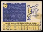 1970 Topps #3   Darrel Chaney Back Thumbnail